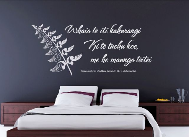 nz wall decal – maori proverb to pursue excellence | nz | pinterest