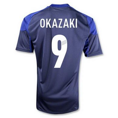 camisetas Okazaki seleccion japan 2013 primera equipacion http://www.activa.org/5_2b_camisetasbaratas.html http://www.camisetascopadomundo2014.com/
