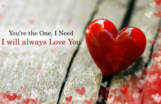 valentines day love quotes 2015