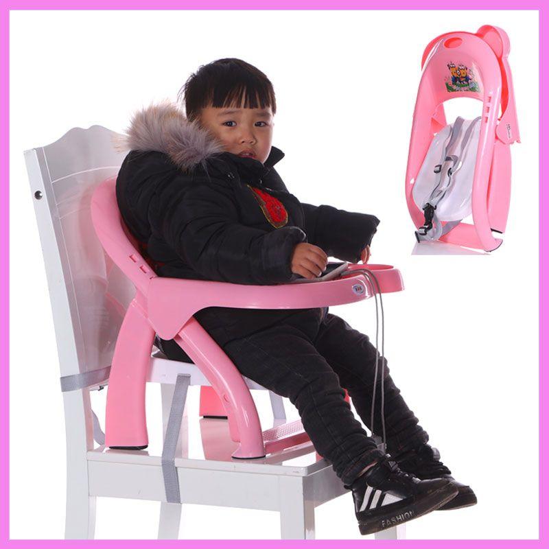 309b05385 Silla de Bebé de Heces Del Bebé de Kindergarten portátil Plegable Mesa de Comer  Silla de Asiento de Seguridad para Niños Portátil de Viaje Libre de La ...