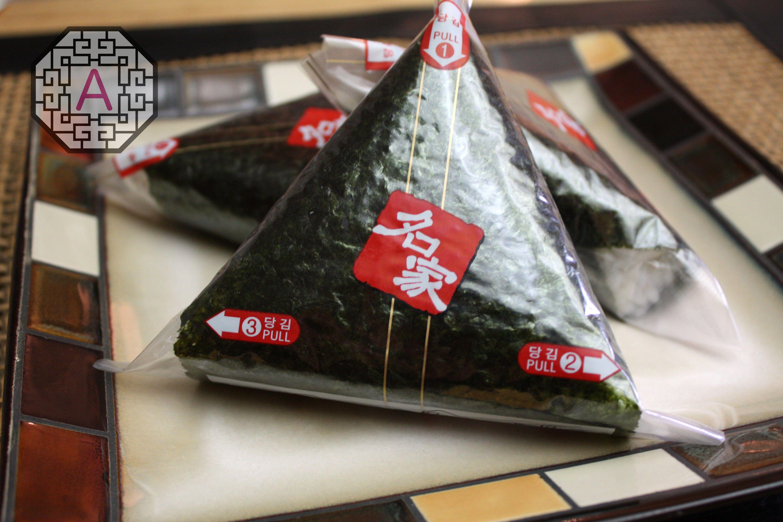 triangle de riz gimbap