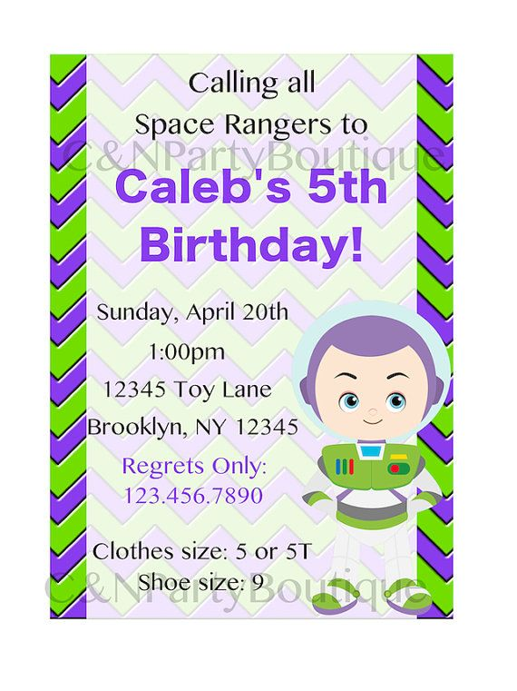 Digital Buzz Light Year Birthday Invitation By CandNPartyBoutique