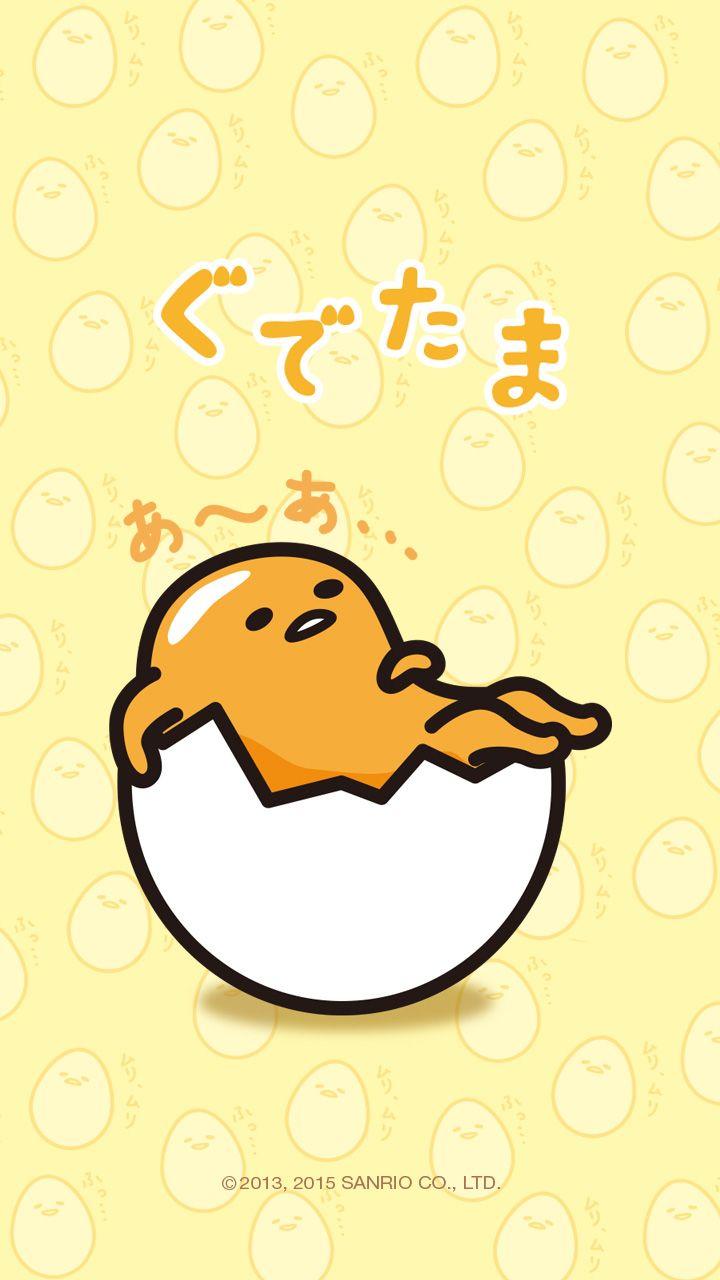 Android版 ロック画面向け:gudetama1_720_1280.jpg 720×1,280 ピクセル