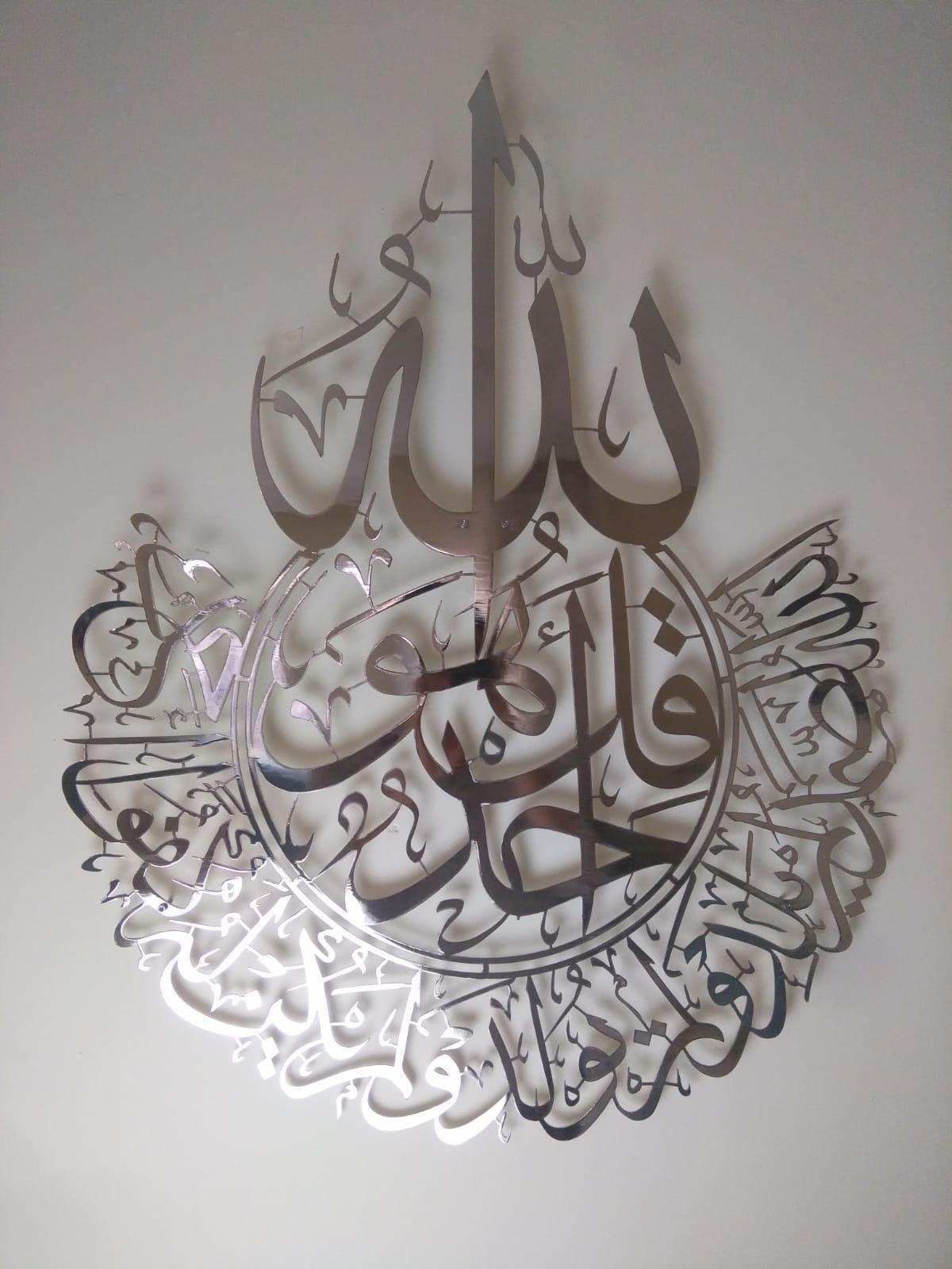 Islamic Wall Art Extra Large Surah Al Ikhlas Shiny Silver