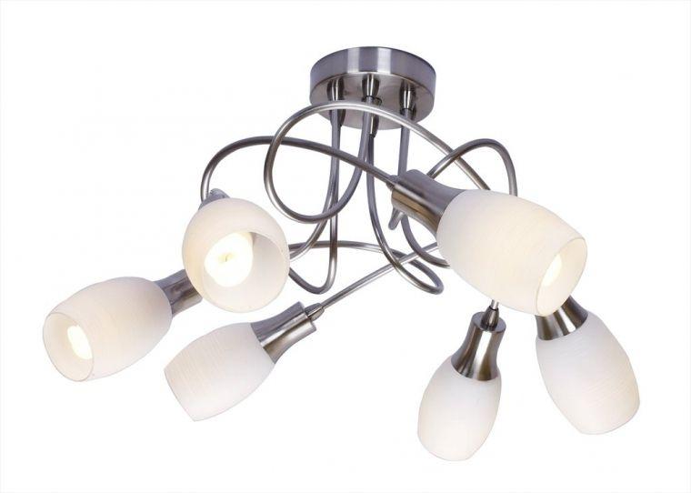 Plafoniera Globo Lighting : Plafoniera joasa belua d marca globo energy saving