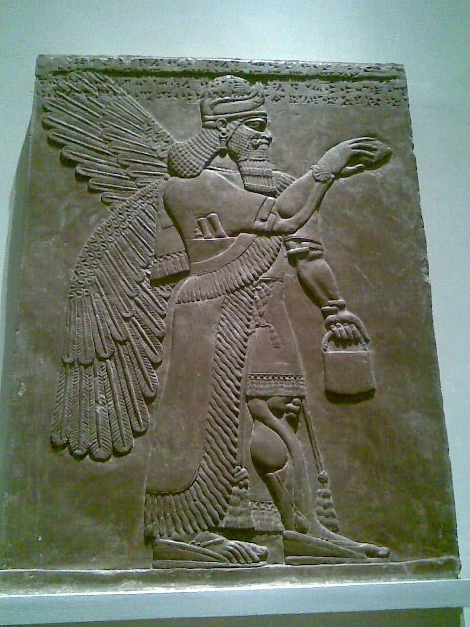 Ancient Anunnaki Sumerian Gods Sacred Pine Cone Fertilization Pineal