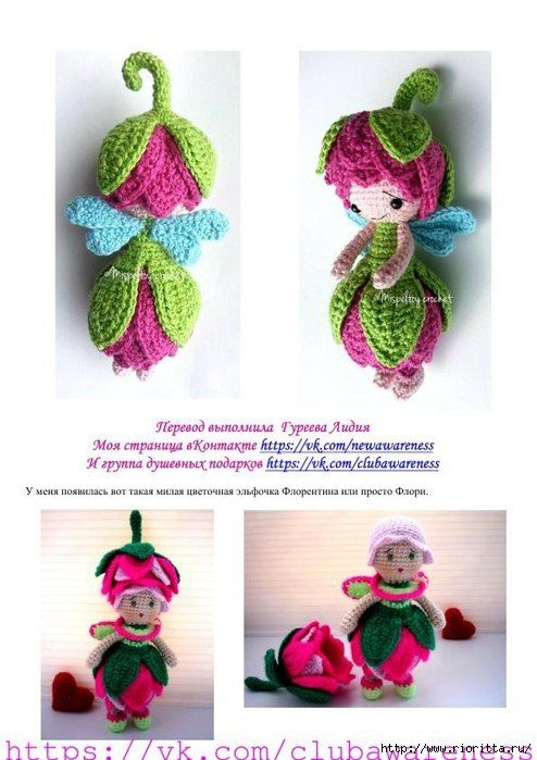 ☆Амигуруми хобби клуб☆ | crochet | Pinterest | Croché, Patrones y ...