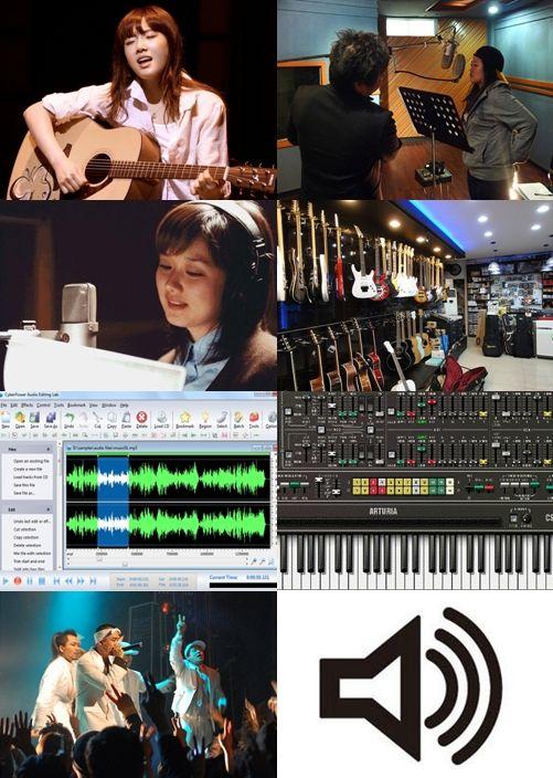 오디오 & 음악 관련 재능
