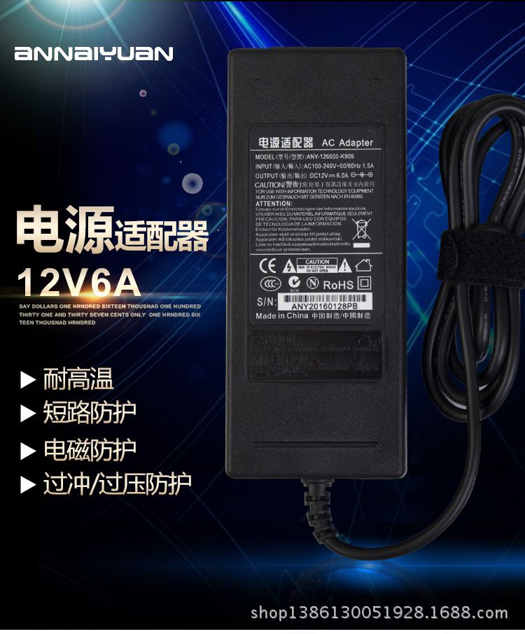 Free Shipping Led Light Bar Lcd Monitor Power Supply Foot A Ce Fcc Certified Switching Power Adapter 12v 6a Power Supply In 2020 Power Adapter Lcd Monitor Power Supply