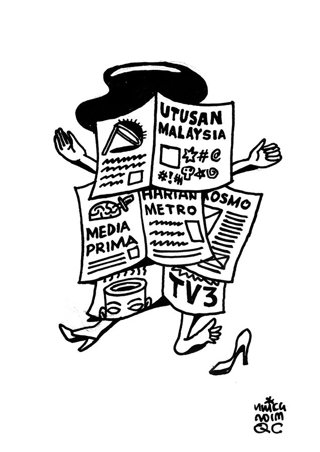 RIPAleeshaFarhana / gov owned media kills minority