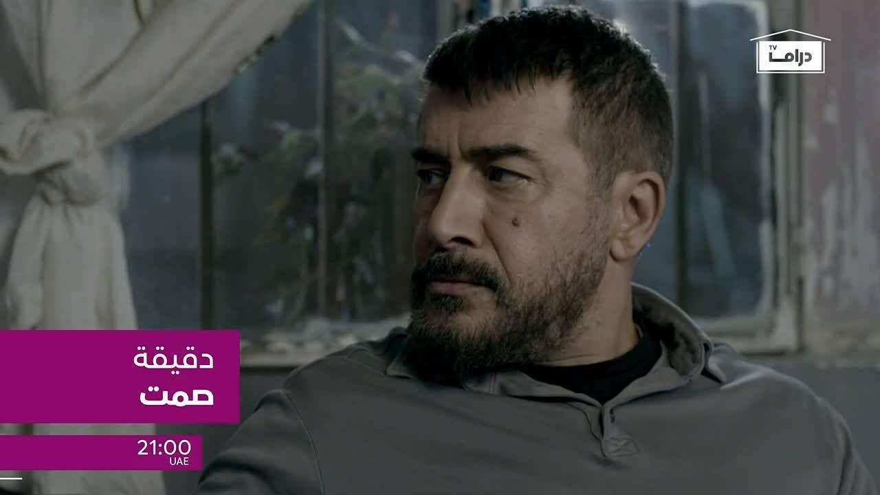 موعد وتوقيت عرض مسلسل دقيقة صمت 2020 على قناة ابوظبي دراما Fictional Characters Character John