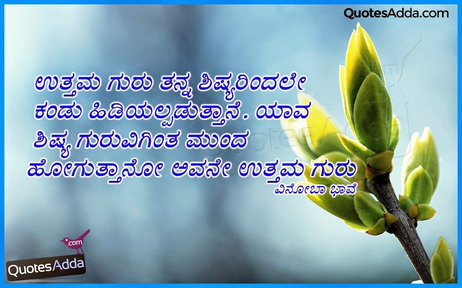 image result for love quotations kannada image result for love
