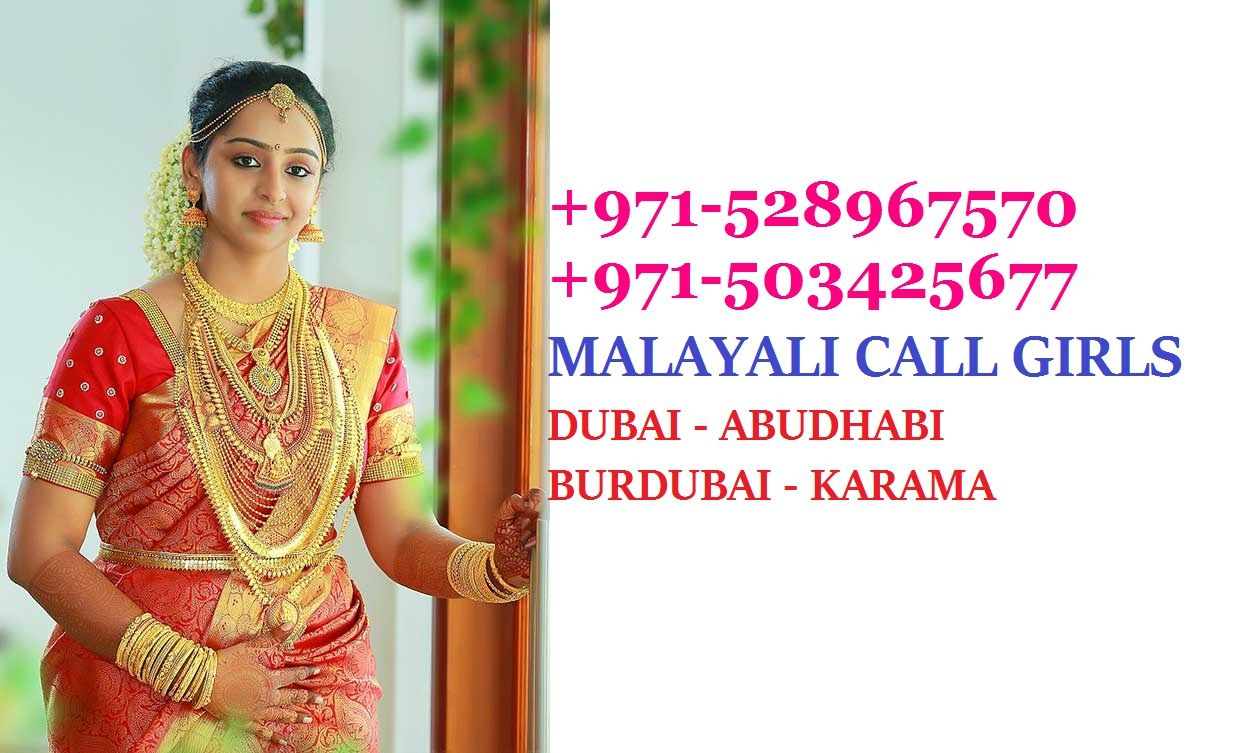 Kerala sexy girls phone number