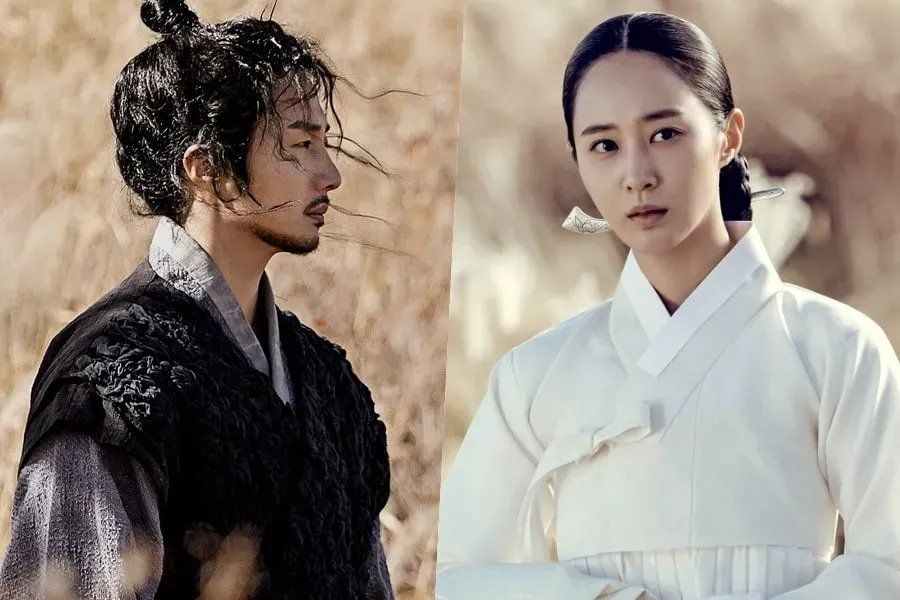 Upcoming Historical Drama Shares First Glimpse Of Jung Il Woo And Girls' Generation's Yuri As Forbidden Lovers