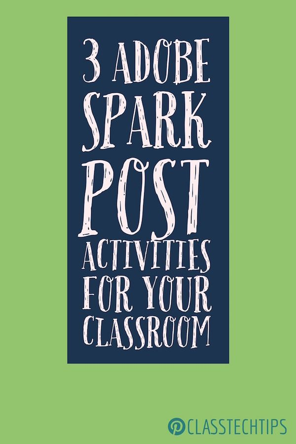 Adobe Spark Post Activities For Your Classroom Poster Maker - Technology integration lesson plan template