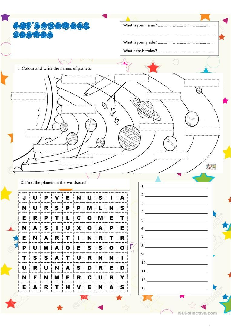 Let S Know Our Cosmos Worksheet Free Esl Printable Worksheets Made By Teachers Reading Comprehension Kindergarten Science Worksheets Worksheets [ 1079 x 763 Pixel ]