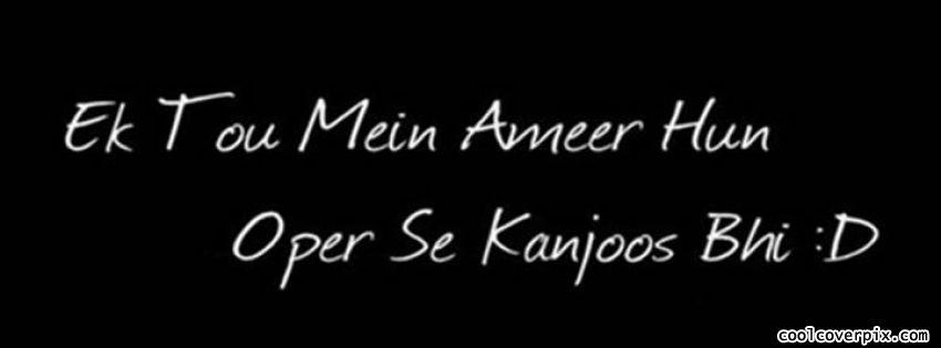 Urdu quotes Facebook covers for fb urdu written in english