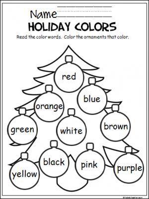 colorful christmas tree preschool elementary special education classroom ideas. Black Bedroom Furniture Sets. Home Design Ideas