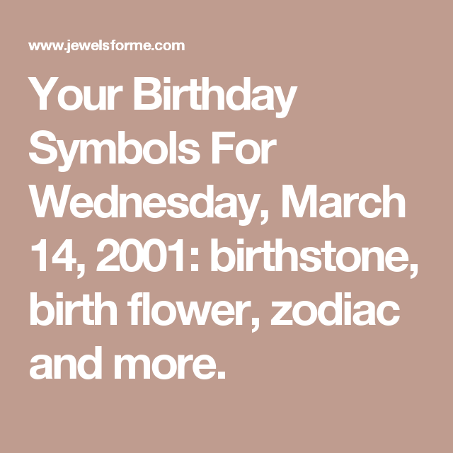 February 22 Pisces Personality