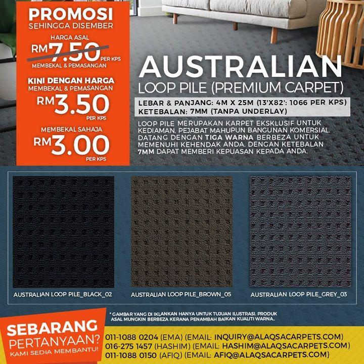 Office Carpet, Commercial Carpet, Garden Furniture, Carpets, Office Rug, Outdoor Garden