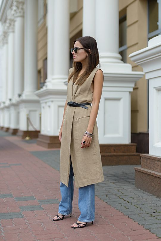 Style On: STREET STYLE: LONG VEST