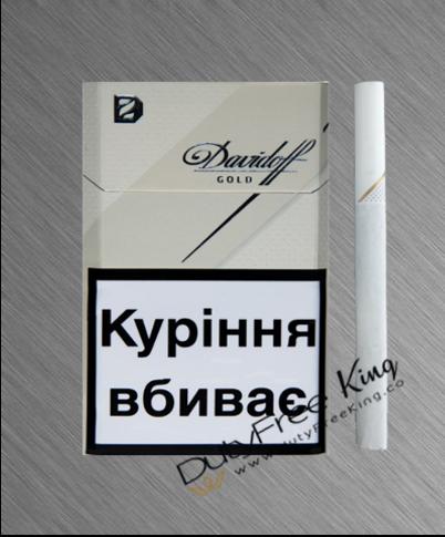 Buy Davidoff Gold Cigarettes at Wholesale Price