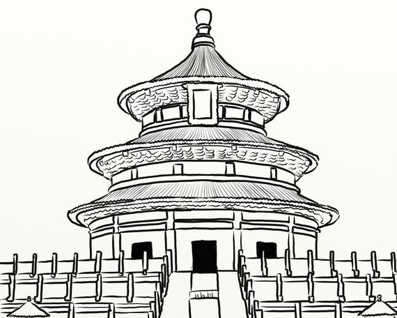 Art Print Of Digital Painting Black And White Temple Of Heaven