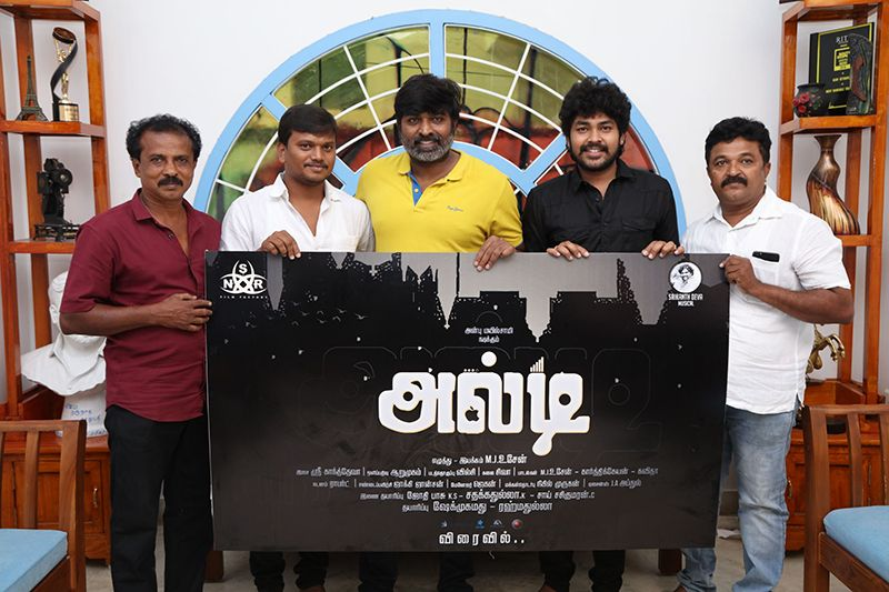 "Makkal Selvan Vijay Sethupathi Released ""Alti"" Movie First Looka"