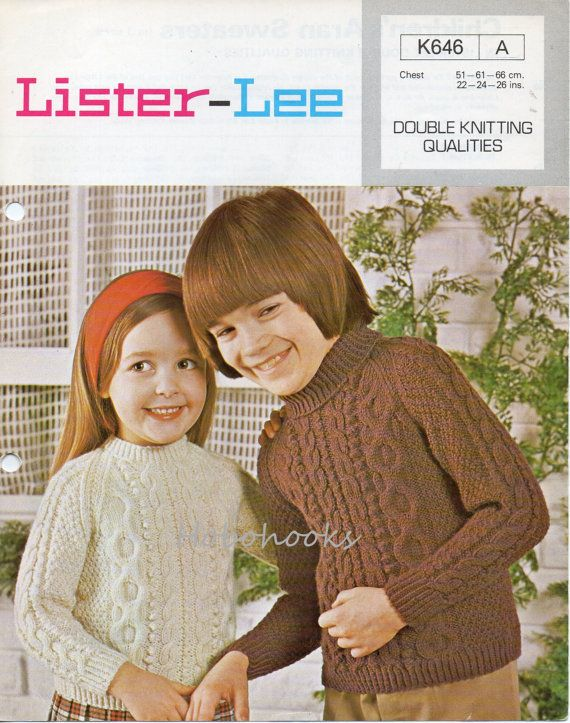Vintage Childs / childrens aran sweater knitting pattern PDF cable ...