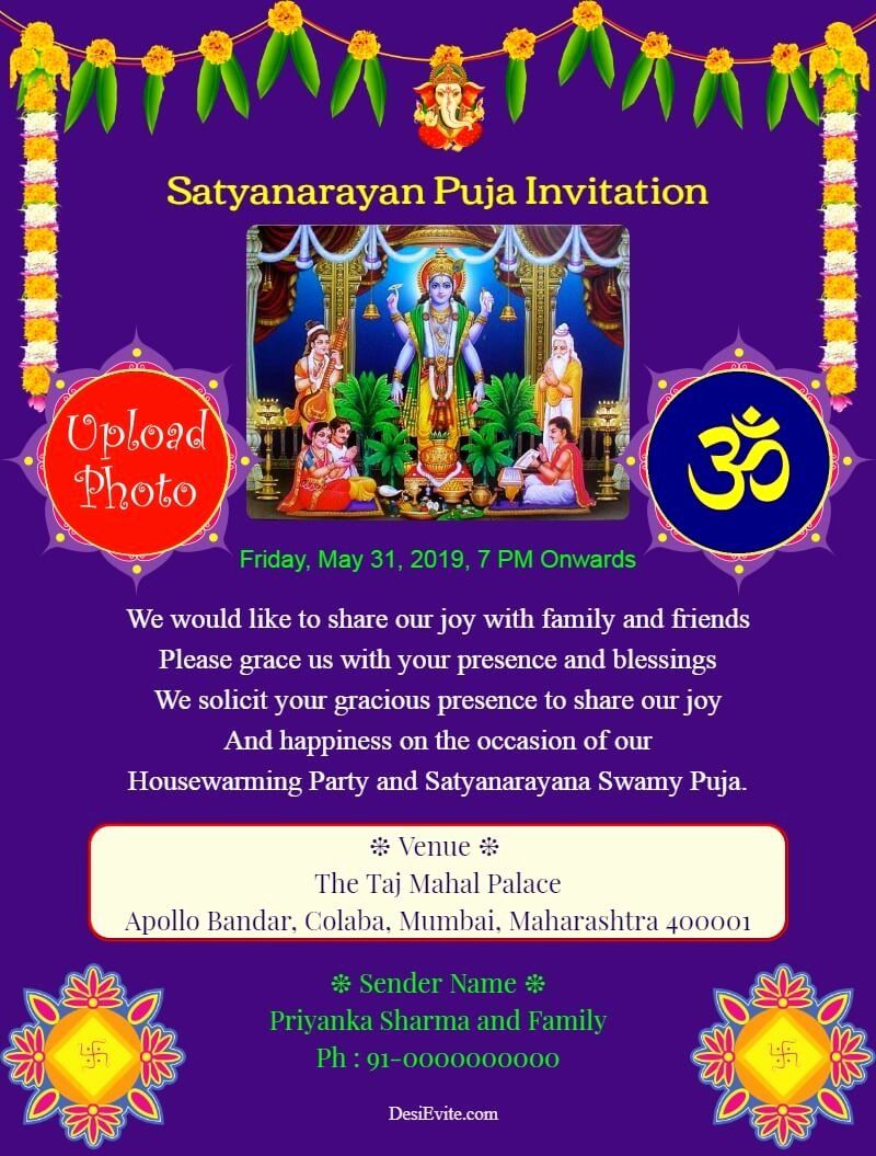 Gruhapravesam Invitation In Telugu Best Of Satyanarayan Puja Invitation Card With Photo Rangoli Invitations Online Invitation Card Invitation Card Maker