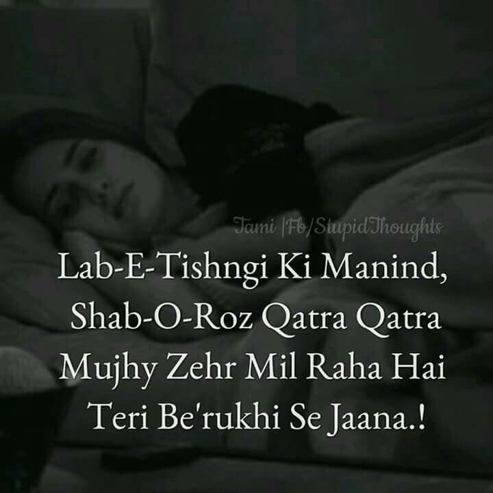 Quotes Feeling Sad And Alone: Pin By Alia Khan On Main Shayar To Nahi...