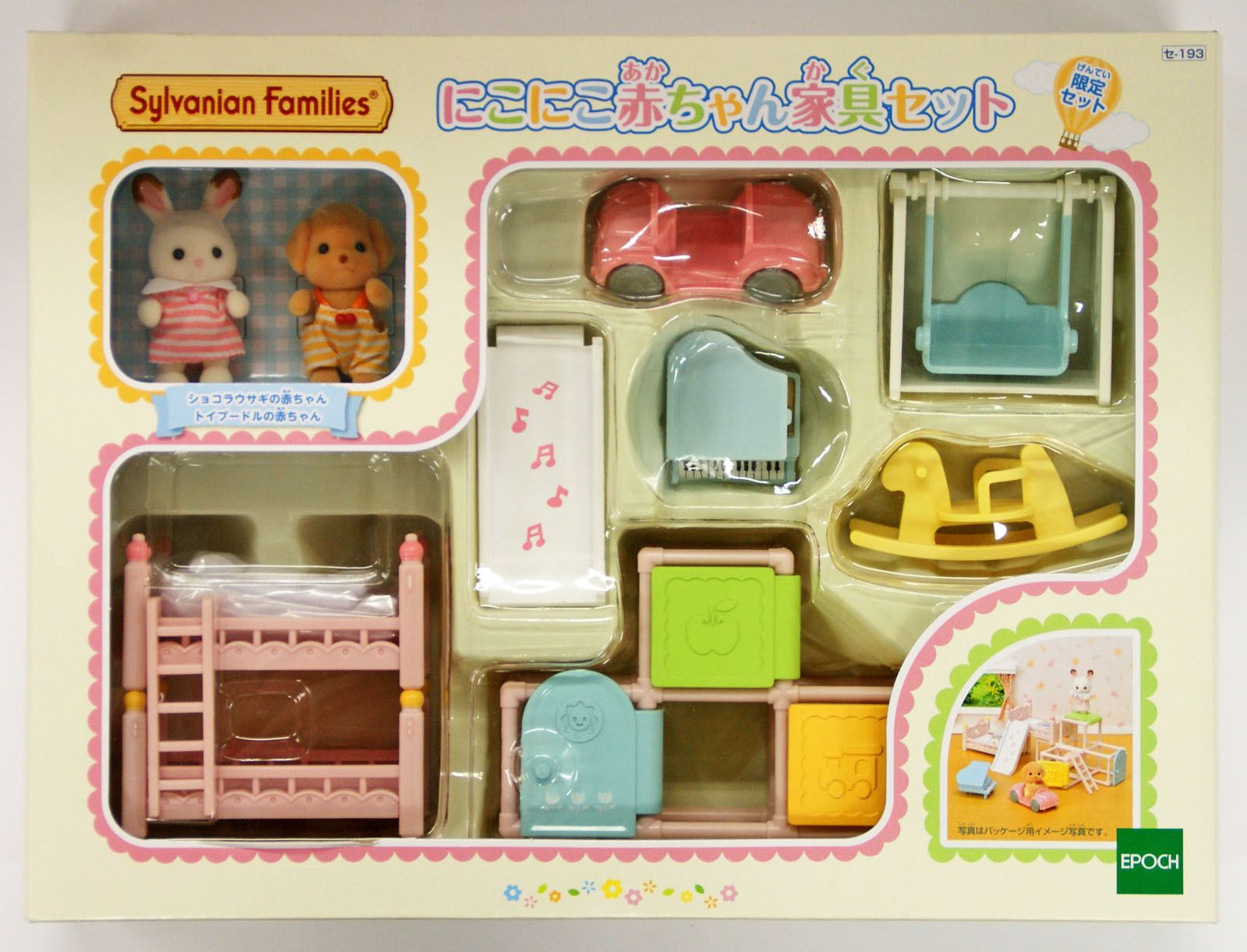 Details about JP Sylvanian Families SE 193 Smiley Baby Furniture