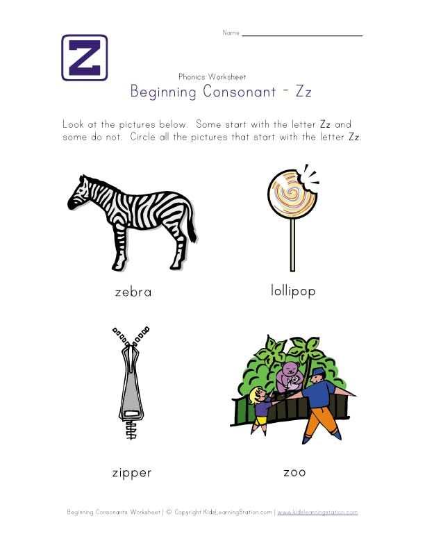 letter z consonant worksheet | phonics-early reading | pinterest
