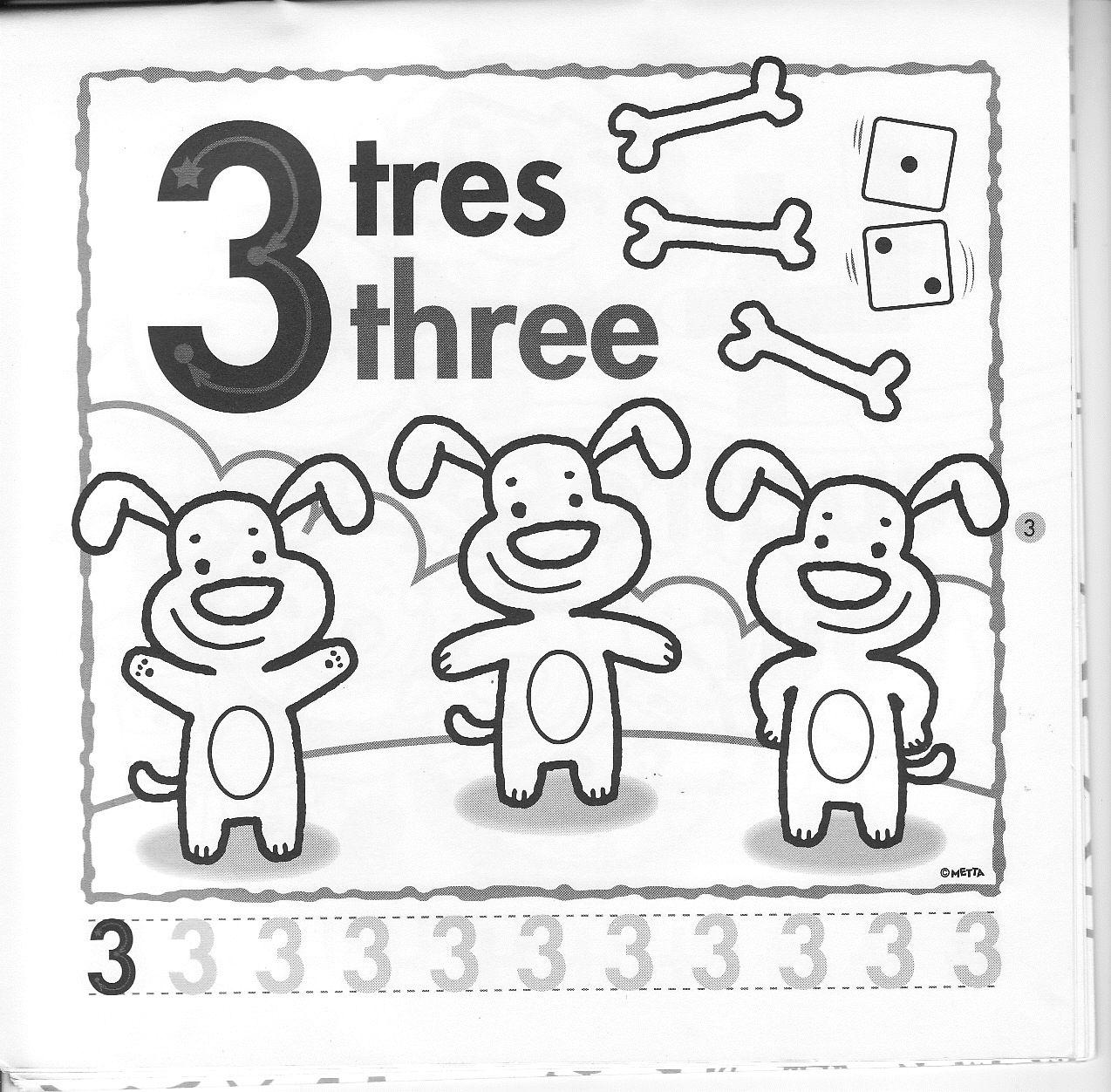 Fichas de Inglés para niños: Fichas de números en inglés | Numbers ...