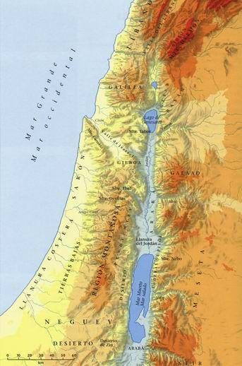 Relieve De Israel Bible Land Map The Good Shepherd