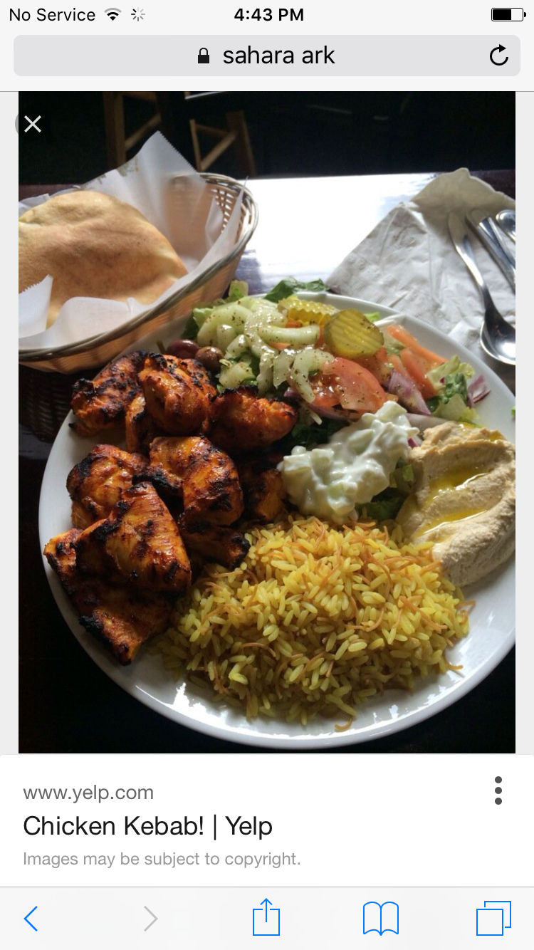 Sahara ark restaurant halal foodrecipes pinterest restaurants sahara ark restaurant halal forumfinder