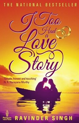 Love story books to read