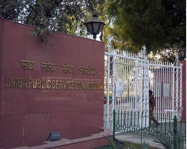 UPSC prepones Civil Services Prelims Exam 2017. The civil