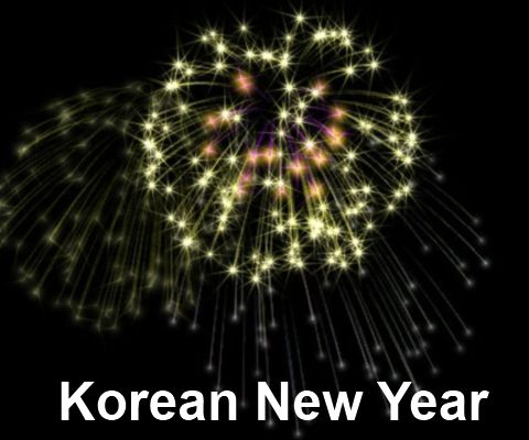 Send Goodluck To Your Friends On The Korean Newyear Happy Koreannewyear Happy New Year Cards Happy New Year Pictures Happy New Year Images