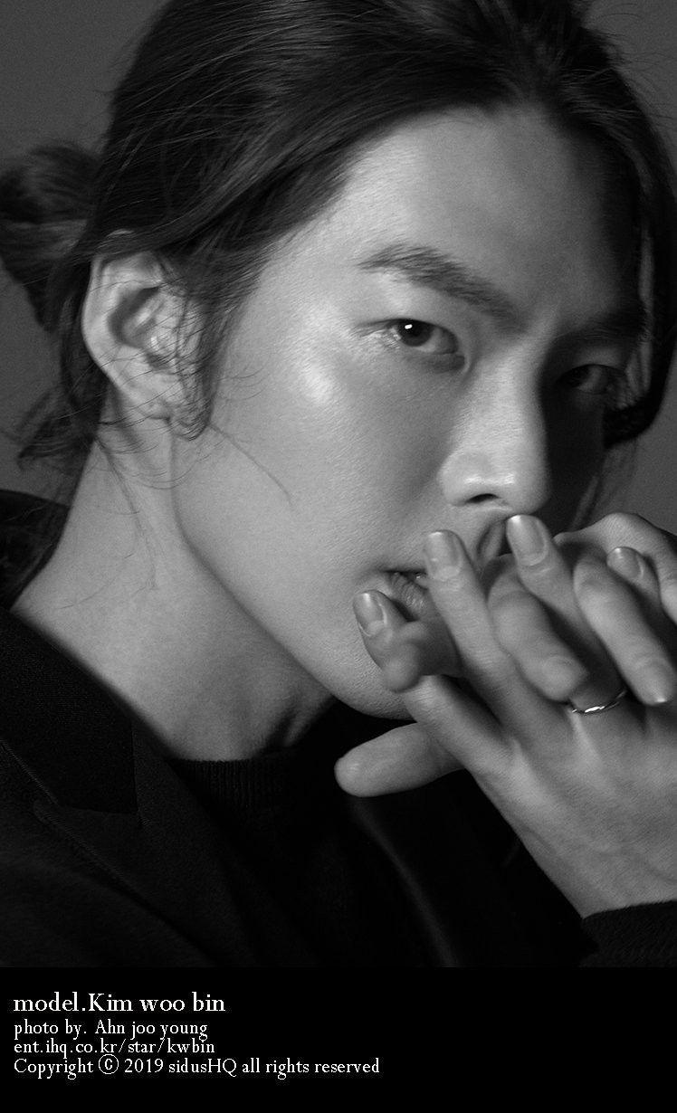 Kim Woo Bin Long Hair : Styles
