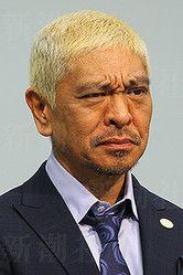 内川聖一がひょっとこ発言に激怒か 松本人志も抗議に逆ギレ