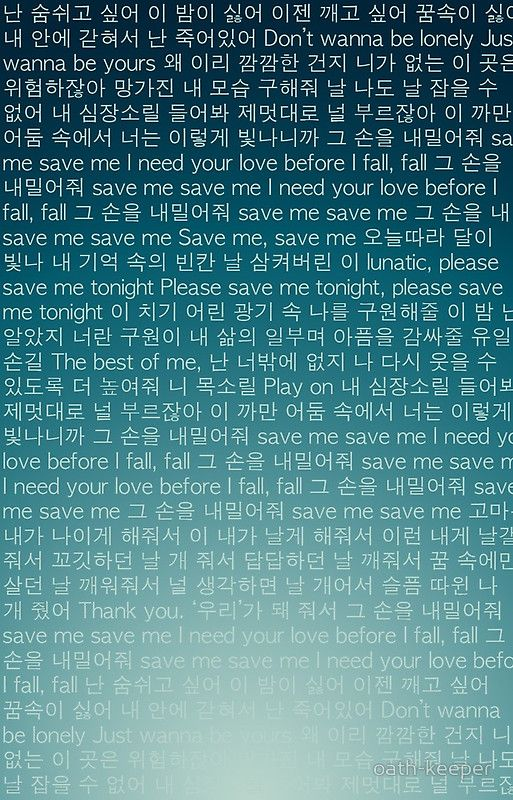 Bts Save Me Lyrics Phone Case Iphone Case Cover Bts