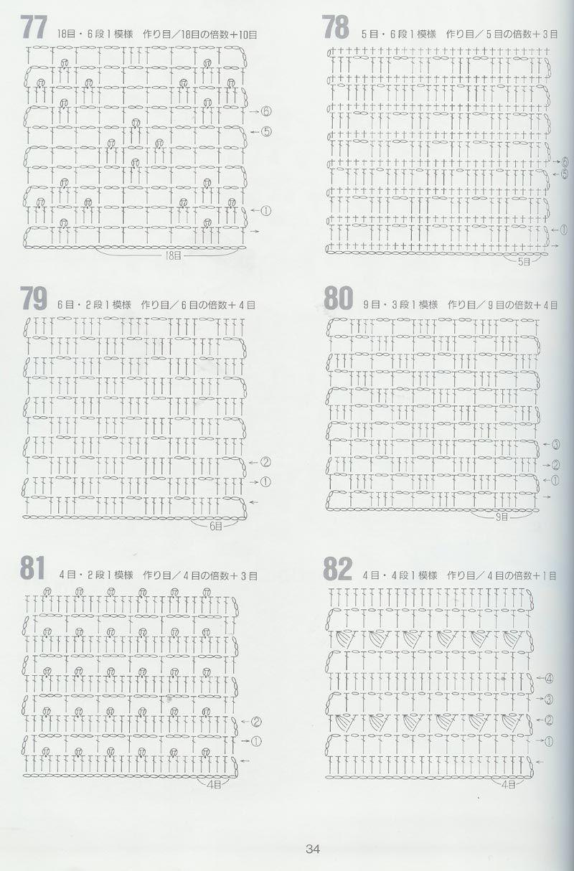 Dia. 77-82 | Crochet | Pinterest | Puntadas, Puntos y Ganchillo