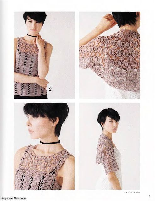 Crochet gold: Top and lace bolero!