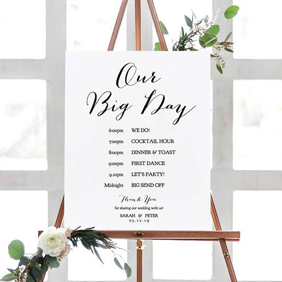 Our Big Day Wedding Order Of Events Printable Sign 18x24