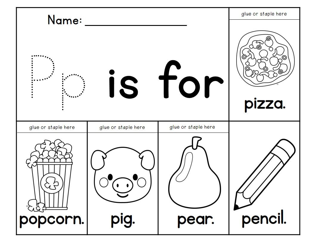 Fr Letter Recognition Worksheet