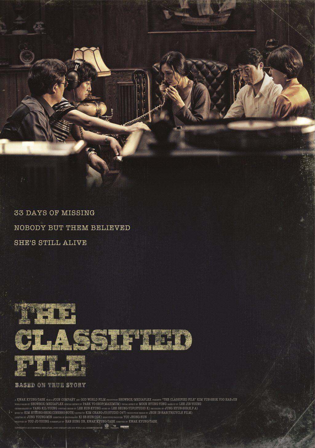 The Classified File 극비수사 Korean Movie Picture Film Korean Movies Online Full Films