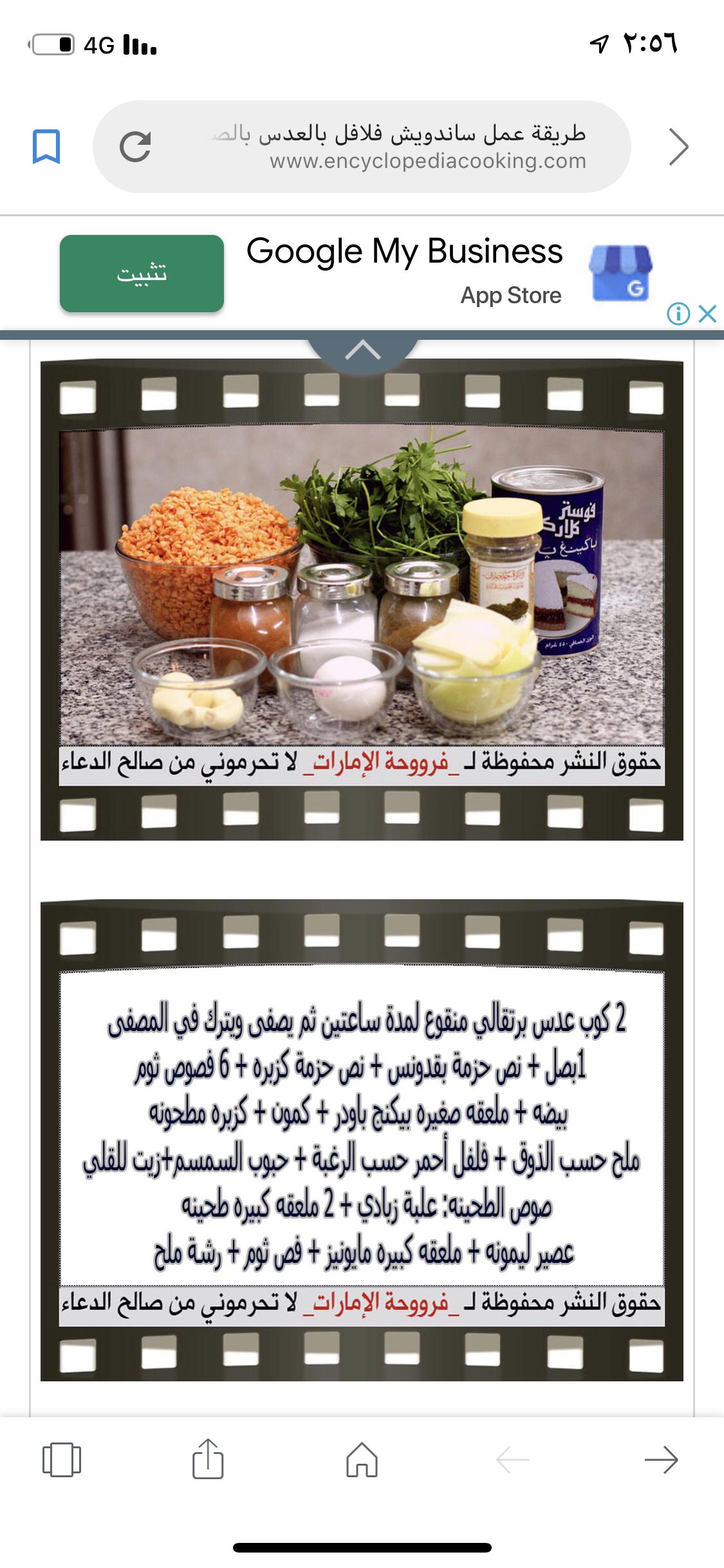 Pin By Boutayna Expat On Recette Ramadan
