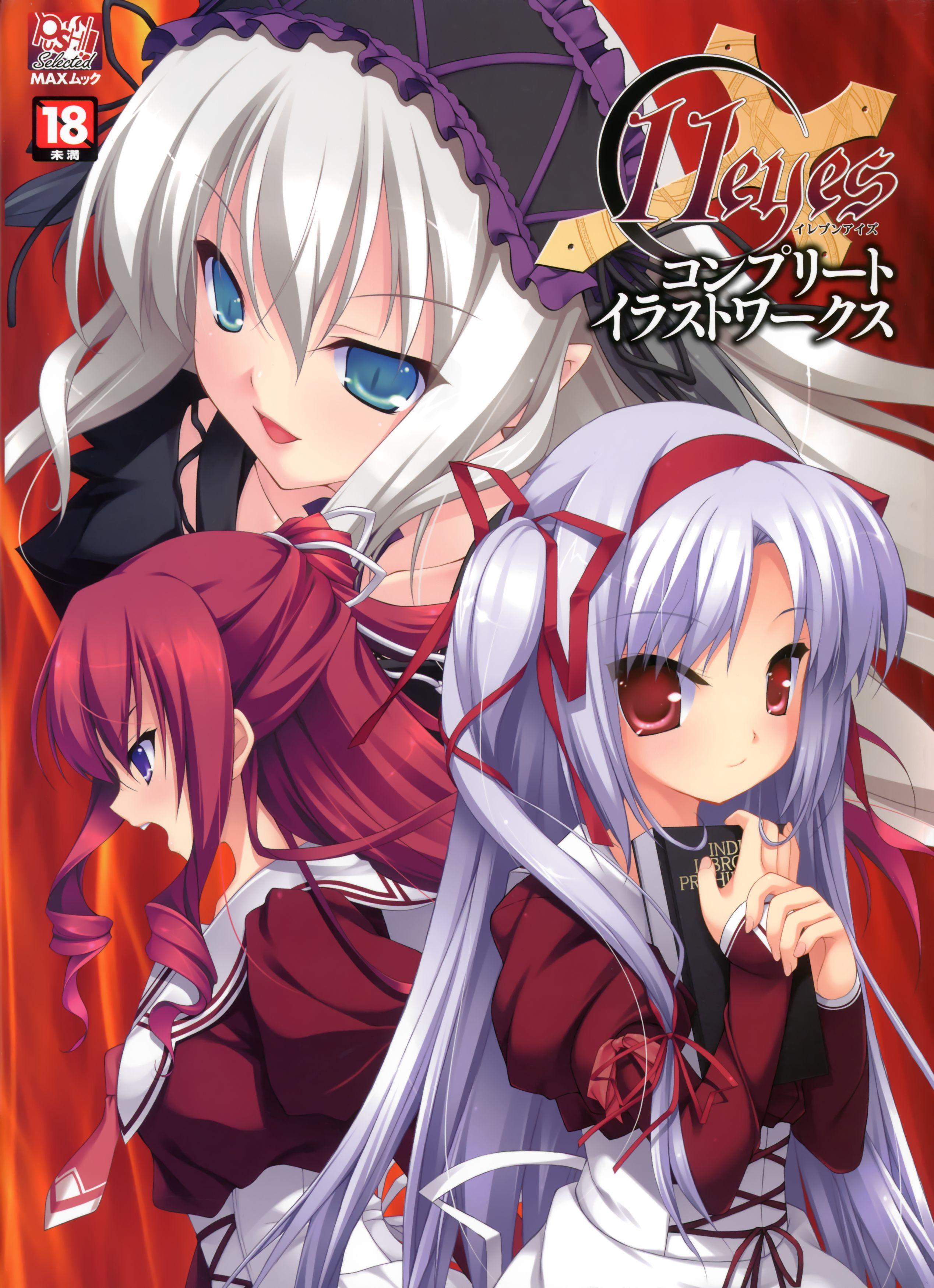 11eyes 855529 Fullsize Image 2537x3500 Zerochan Anime Anime Images Image
