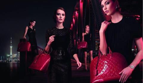 Oh how I love Louis Vuitton!  Journey to Shanghai and stop at Waibaidu Bridge with Louis Vuitton's Chic on the Bridge campaign. Take the journey from Paris to New York to Shanghai at http://vuitton.lv/11LhErp